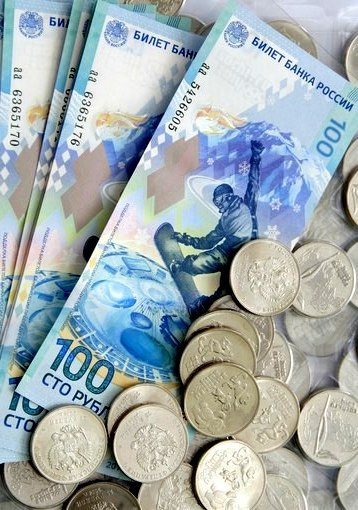 Интернет-магазин монет почтой «Аргентум»